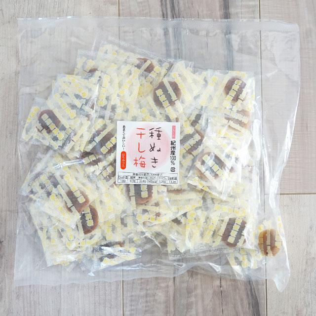 紀州南高梅通販専門店・甘~い国産(紀州産)種抜き干し梅 個包装300g入り