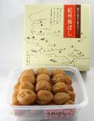 毎日食べたい 金の梅干し(塩分6%)フルーツ梅ぼし 家庭用【小粒南高梅】 700g(約55粒)