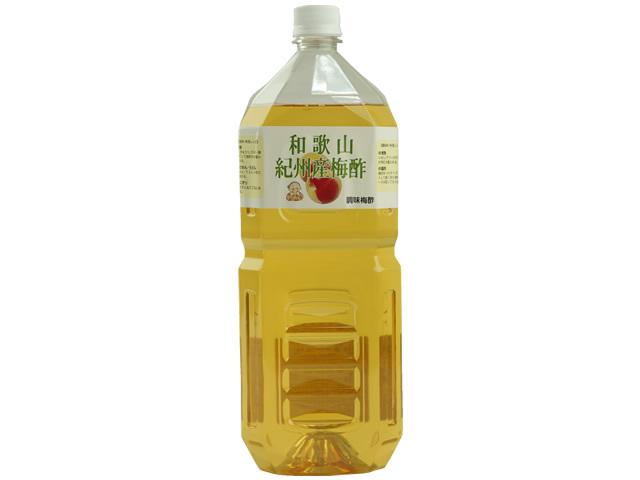 化学調味料不使用の梅干し専門店が作る梅酢・紀州産梅酢2000g