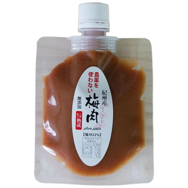 農薬を使わない梅肉・無農薬・無肥料・無添加の3年以上熟成させた梅肉,100gパウチ入り
