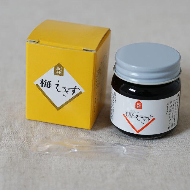 無添加 和歌山県産、専門店の梅肉エキス練り/55g 【約1ヵ月分】