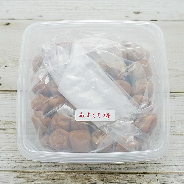 甘口梅干し(塩分8%)はちみつ梅干しの家庭用 700g(約35粒)