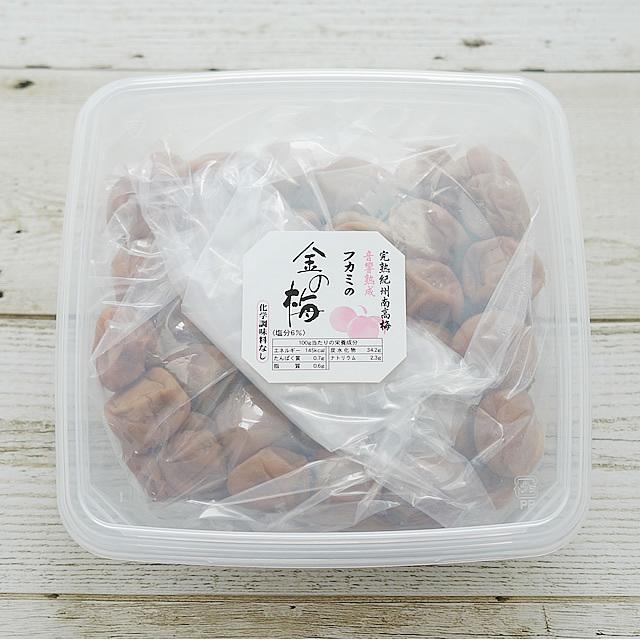 毎日食べたい 金の梅干し(塩分6%)フルーツ梅ぼし家庭用 700g(約35粒)