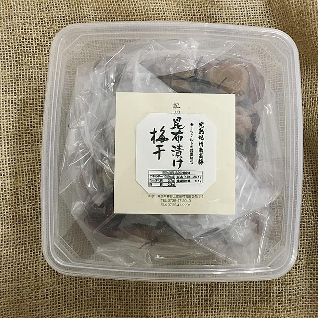 家庭用梅干 (塩分8%)昆布漬け梅干しの家庭用 700g(約35粒)