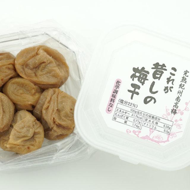 非常食,防災用の備蓄用食品すっぱい梅干し 塩分22%長期保存可能食品  120g(約5粒~6粒)×12個