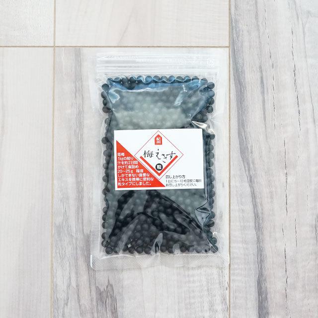 健康補助食品 梅肉エキス粒180g(約900粒入) 【お1人様約6ヶ月分】