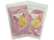 無着色・無添加の梅酢から作ったピンクのお塩 ええ塩梅(梅塩)90g×2