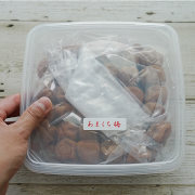 甘口梅干し 小粒 はちみつ梅干しの家庭用【小粒南高梅】 700g(約60粒入り)