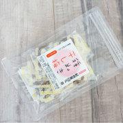 紀州南高梅通販専門店・甘~い国産(紀州産)種抜き干し梅30g(個包装タイプ)