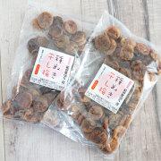 紀州南高梅通販専門店・甘~い国産(紀州産)種抜き干し梅 500g(250g×2)
