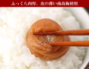家庭用梅干 (塩分8%)New こんぶ梅干しの家庭用【小粒南高梅】 700g(約55粒)
