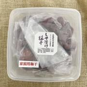 家庭用梅干 (塩分14%)しそ漬け梅干しの家庭用 700g(約35粒)