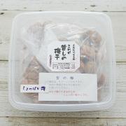 お得な紀州南高梅干し しょっぱい梅干し(塩分22%)昔ながらのすっぱい梅干しの家庭用 700g(約35粒)