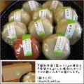 おまかせ10個セット(野菜)