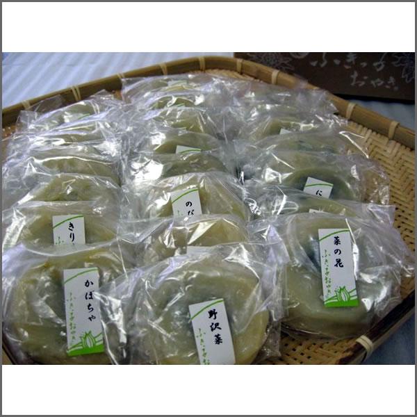 おまかせ30個セット(野菜)