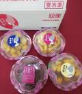 ぷち焼き芋と、名古屋お芋嬢(3種カット詰め合わせ)