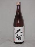 1040 【大賀酒造/福岡】大賀 純米酒 1800ml 限定