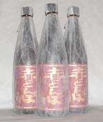 1139_c 米焼酎【川越酒造】赤とんぼの詩 720ml×12本 ★送料無料