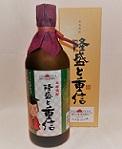 1589 芋米焼酎 【大和酒造/佐賀】 隆盛と重信 明治維新150年記念ボトル 720ml