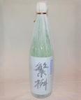 1599 【高橋商店/福岡】 繁桝 雄町 純米大吟醸50 720ml