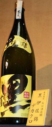 2320 芋焼酎 【大口酒造】 黒伊佐錦 デカクロボトル 18,000ml [※送料半額対象外