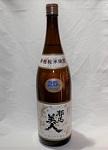 2373 米焼酎【旭酒造/大分】米 耶馬美人 1800ml