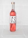 2430 【巨峰ワイン】 ワインの赤ちゃん 7度 500ml