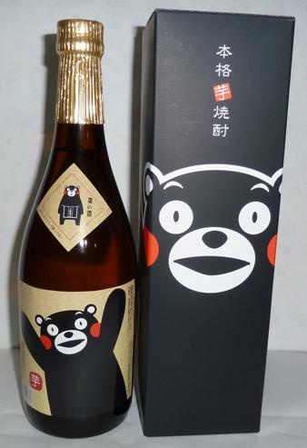 2745 芋焼酎【房の露/熊本県】房の露くまモンボトル(箱入り) 720ml