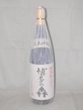 2786 【小林酒造本店/福岡】萬代 博多の森 初しぼり 純米吟醸生 1800ml