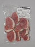 3139 【博多鴨工房 食品/冷凍】合鴨パストラミ スライス 1袋(70g)