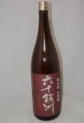 3221 【今里酒造/長崎】六十餘洲 純米酒 山田錦 1800ml