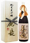 3383 【佐賀/瀬頭酒造】 東長 純米大吟醸 しずく搾り 720ml