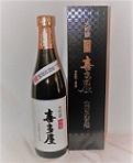 3518 【喜多屋/福岡】 喜多屋 大吟醸 極醸 金賞受賞酒 720ml