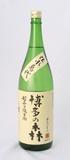 3605 【小林酒造本店/福岡】萬代 超辛口純米酒 博多の森  1800ml