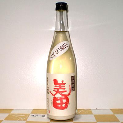 3739 【みいの寿/福岡】 美田 山廃純米にごり酒 720ml 三井の寿
