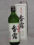 3797 【熊本県酒造研究所】 香露 純米吟醸 720ml