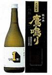 3920 【篠崎/福岡】比良松 鷹鳴り「もう1頂!」 純米酒 720ml