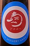 4101 【大和酒造/佐賀】アカカベ 超辛口 大吟醸 720ml