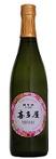 4592 【喜多屋/福岡】[予約] 喜多屋 純米酒 酒蔵開放限定 720ml 限定流通