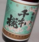 4623 【柳田酒造/鹿児島】千本桜 芋焼酎 1800ml [限定]