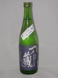 4820 【一ノ蔵/宮城】一ノ蔵 蔵の華 特別純米生原酒 720ml