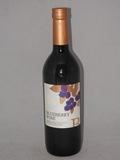 5073 【巨峰ワイン】 田主丸 ブルーベリーワイン 720ml スクリューキャップ