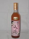 5515 【光酒造/福岡】 おおのじょう梅酒 12度 720ml