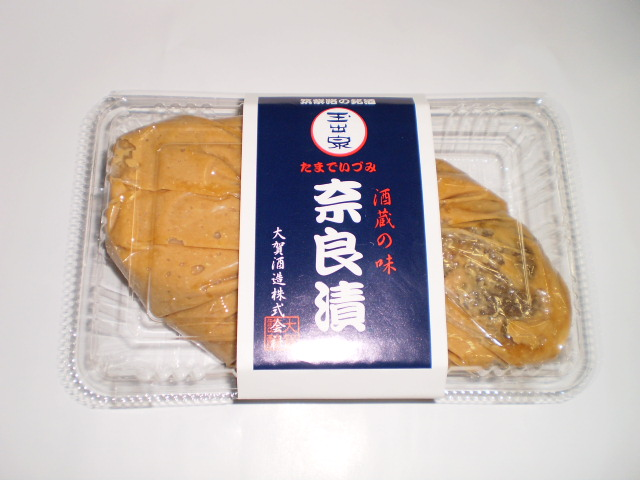 5629【大賀酒造/福岡】玉出泉 奈良漬 1パック