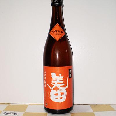 5772 【みいの寿/福岡】 辛醸 美田 山廃純米 1800ml 三井の寿