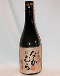 5810c 芋焼酎 幻の焼酎 【中村酒造】なかむら 720ml×12 [限定] ★送料無料