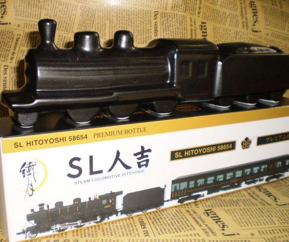 6800 米焼酎 【繊月】SL人吉 黒 プレミアムボトル 繊月 360ml☆