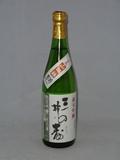 754 【みいの寿/福岡】芳吟 (ほうぎん) 純米吟醸 720ml 三井の寿