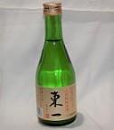 866 【佐賀/五町田酒造】 東一 山田錦 純米 300ml