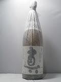894 麦焼酎 【南酒造】 とっぱい 真(まこと) 1800ml